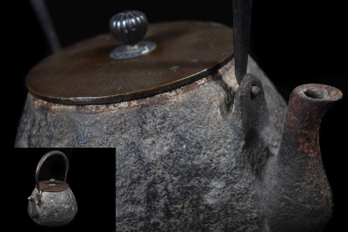 釜師名人造 金寿堂系重厚荒肌銀摘白肌鉄瓶 古美術品(煎茶銀瓶掛旧家蔵出)a707