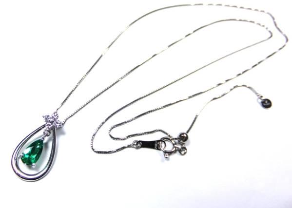 50◆プラチナ 人気エメラルド ダイヤネックレス ジュエリー通販5_45cm、少し長めのスライドネックレスです