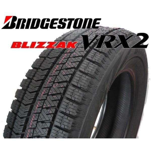 ブリヂストン ブリザック VRX2 国産 スタッドレスタイヤ 205/60R16 205/60-16 92Q 新品 4本 在庫有り 2020年製造 税込み 特別価格 送料無料_画像1
