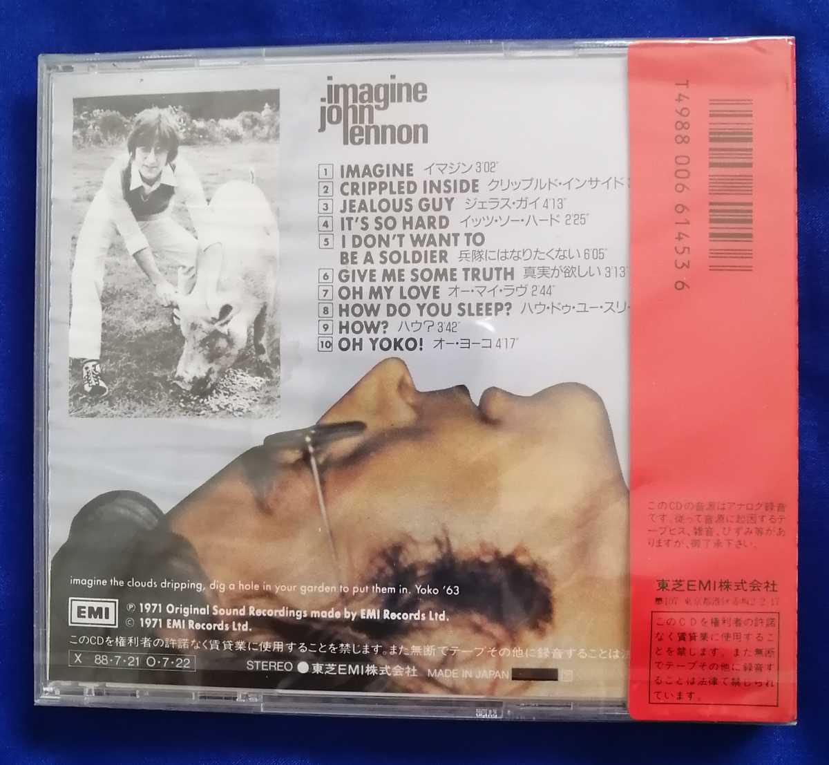 ジョン・レノン CD「イマジン」赤帯 (旧規格 廃盤 消費税表示) 未開封 (新品) 型番:CP32-5451 ザ・ビートルズ ポール・マッカートニー