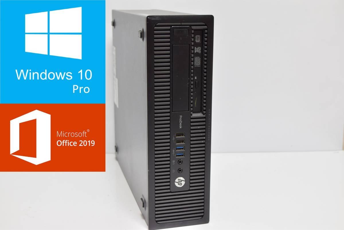 超高速HP Core i7-4770 最大3.90Ghz/8GB/新品480GB SSD+新品4TB HDD Win10Pro Office 2019 Prodesk G1