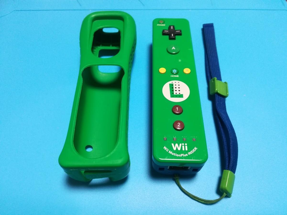 Wiiリモコンプラス マリオ ルイージ モーションプラスインサイド&ヌンチャク