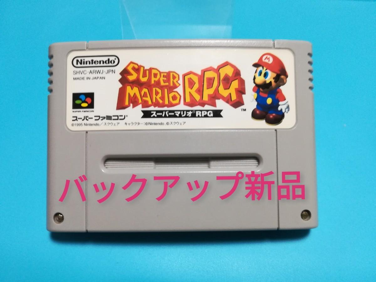 スーパーファミコンソフト スーパーマリオRPG