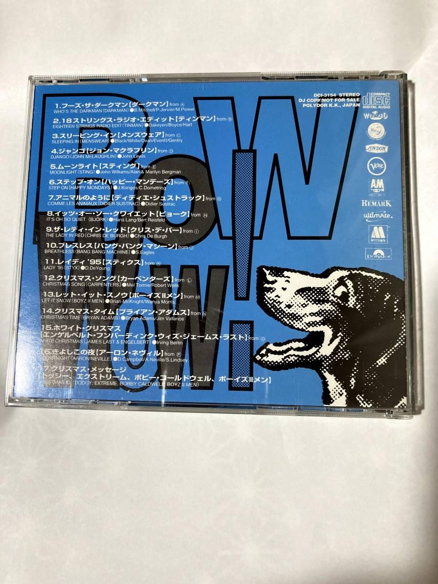 CD POLYDOR BOW WOW!VOL.1