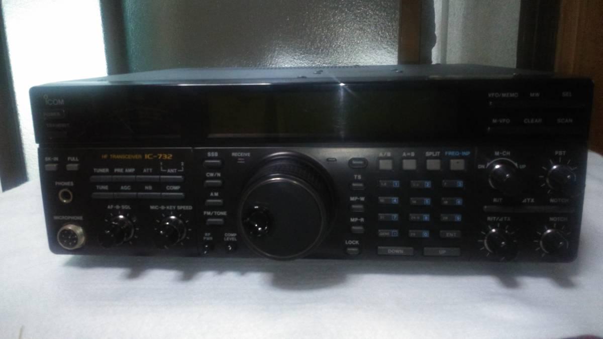 HFトランシーバー/ICOM【IC732】アマチュア無線/アマチュア無線アクセサリー