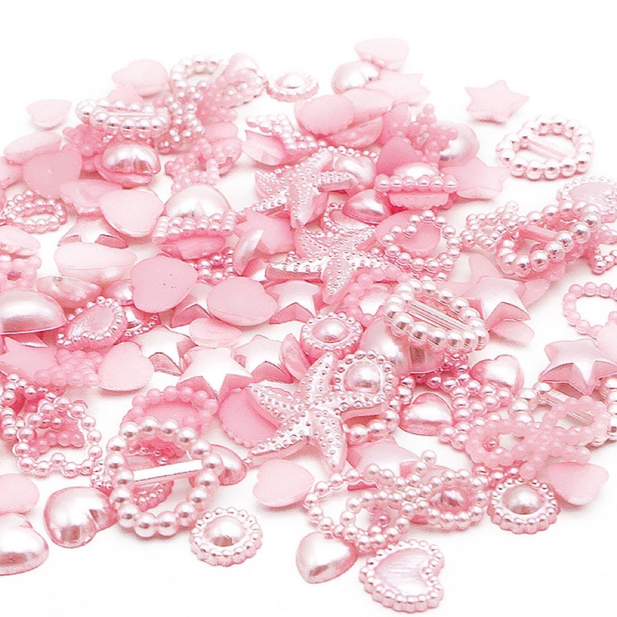 デコパーツ ピンク 100個 DIY ハンドメイド資材