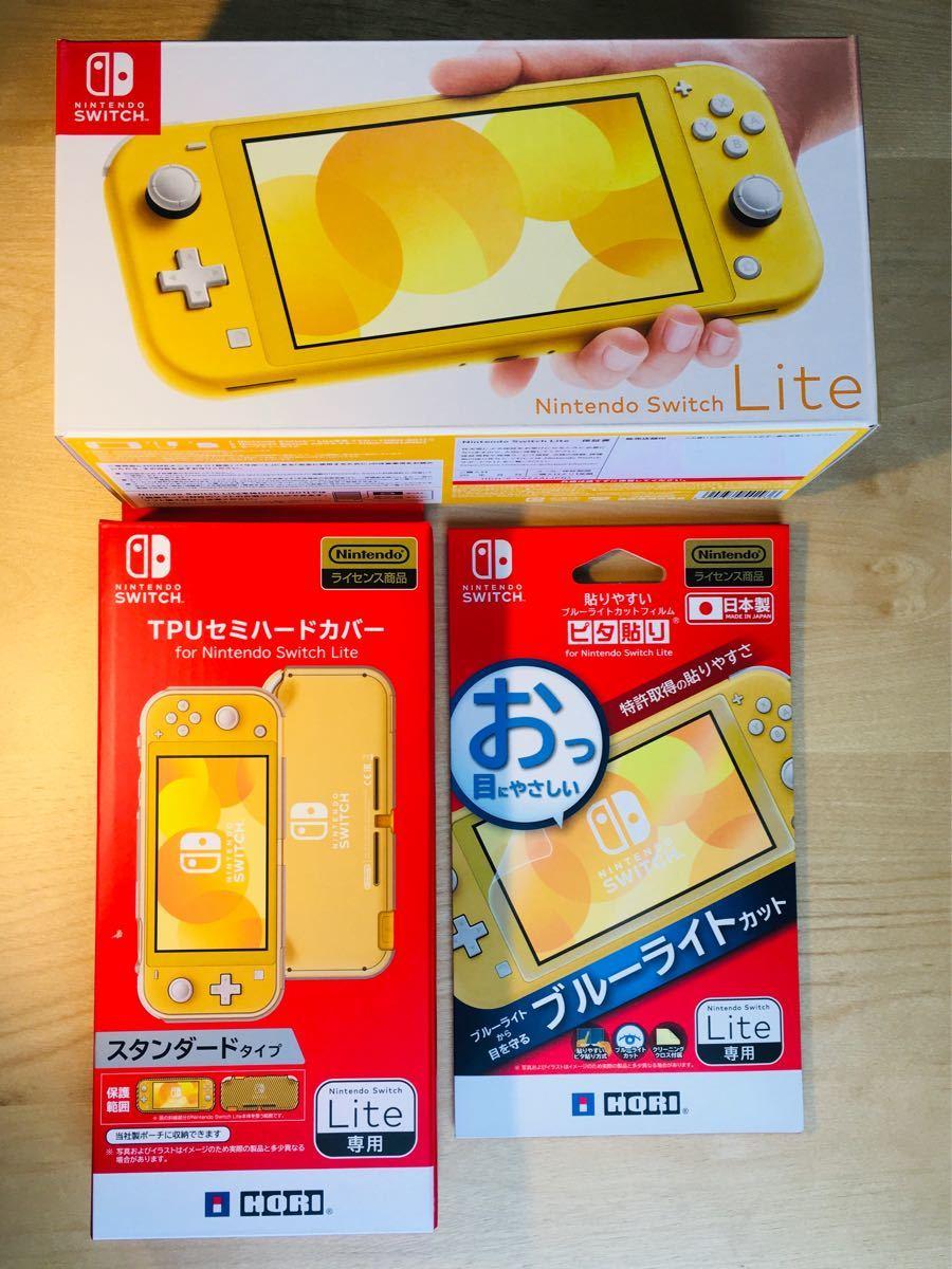 お得 Nintendo Switch Lite イエロー 3点セット