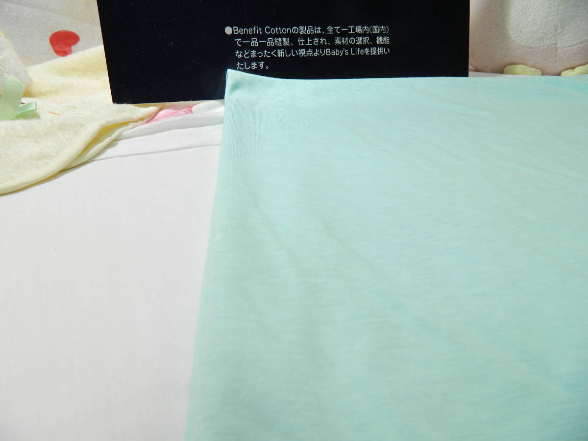☆Benefit Cotton・シルケット☆天竺/コットン100%/ニット生地/カット/ブルー/ベビー最適素材/ハンドメイド素材/在庫素材の格安販売