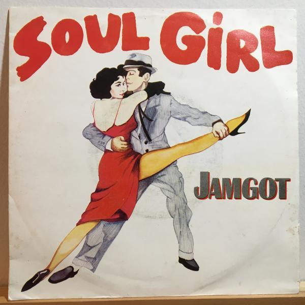 ☆Jamgot/Soul Girl☆ベルギー産MELLOW BOOGIE!7inch 45_画像1