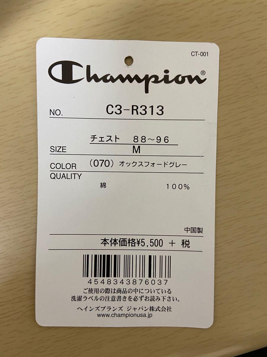 【新品!】【champion】Tシャツ グレー