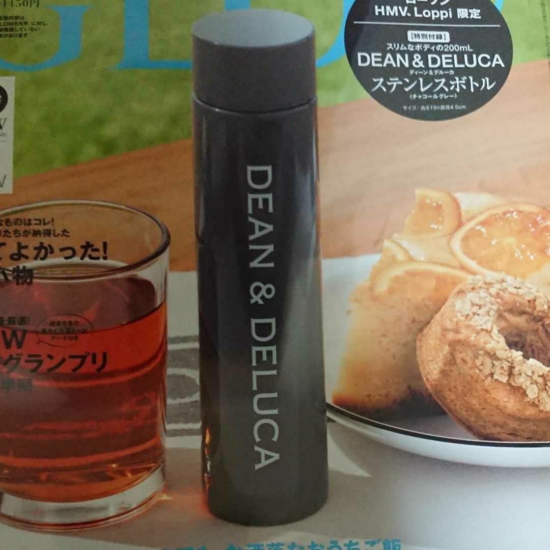 DEAN&DELUCA ステンレスボトル チャコールグレー 水筒