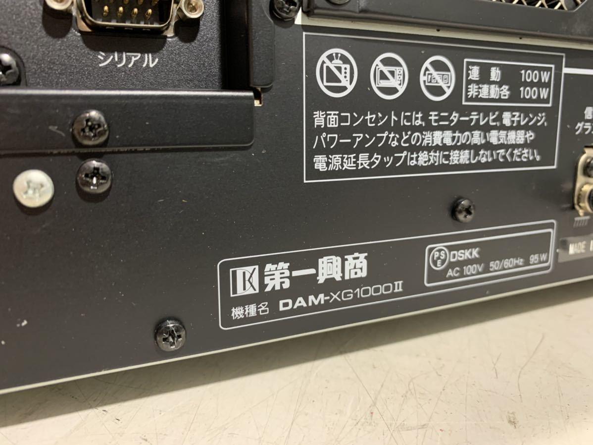 第一興商 DAM-XG1000Ⅱ ジャンク_画像3