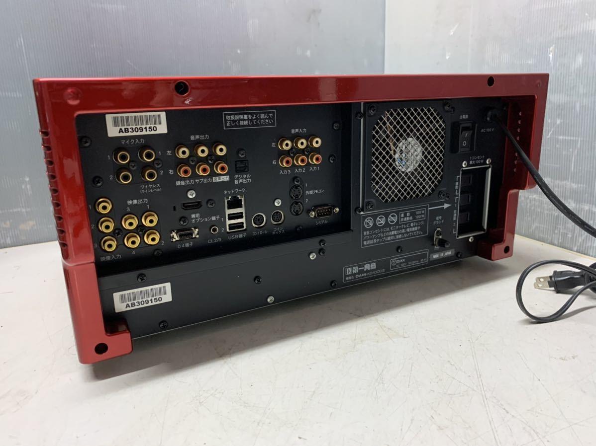 第一興商 DAM-XG1000Ⅱ ジャンク_画像2