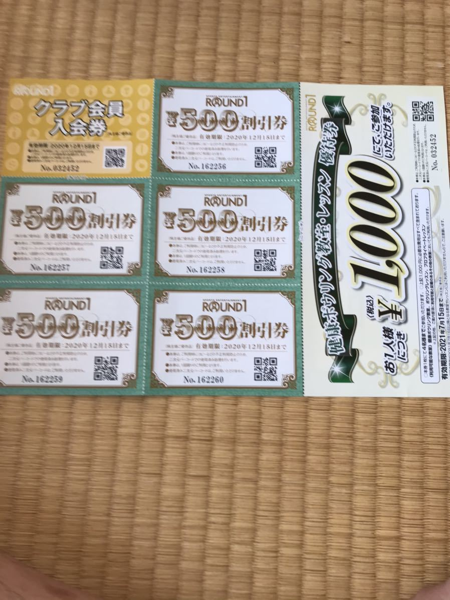 The latest round one stockholder complimentary ticket 2500 yen expiration date 2020 December 15, another set of
