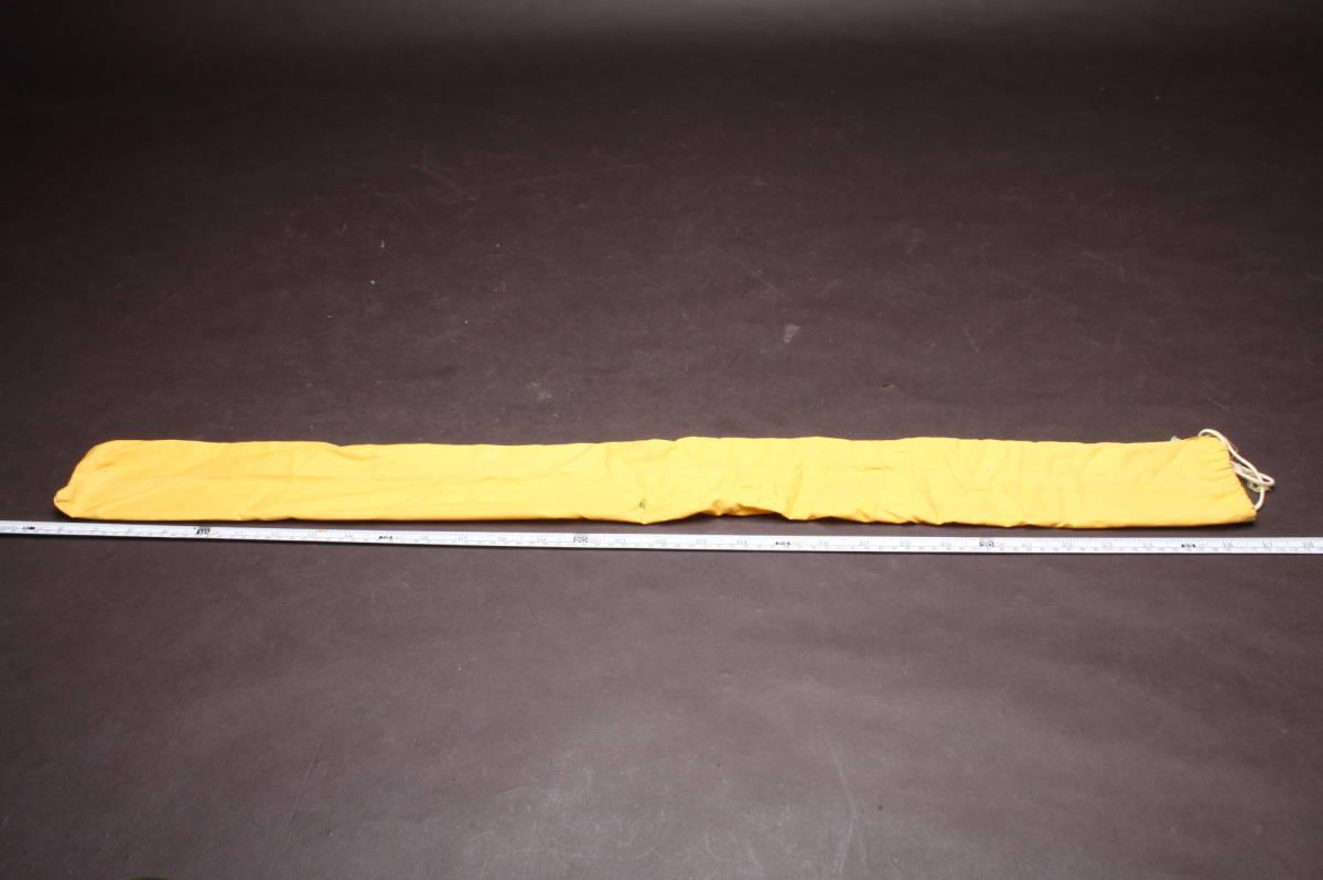 O3587 コレクター放出品 日本刀 保管用 刀 袋 95.5cm 9cm 装具 携帯用 竹刀 模擬刀 模造刀 短刀 脇差 太刀 長刀_画像2