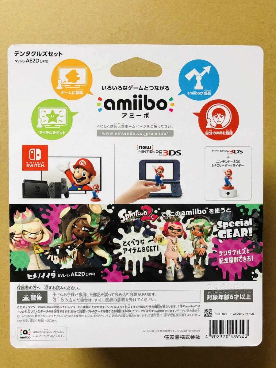 Amiibo テンタクルズ