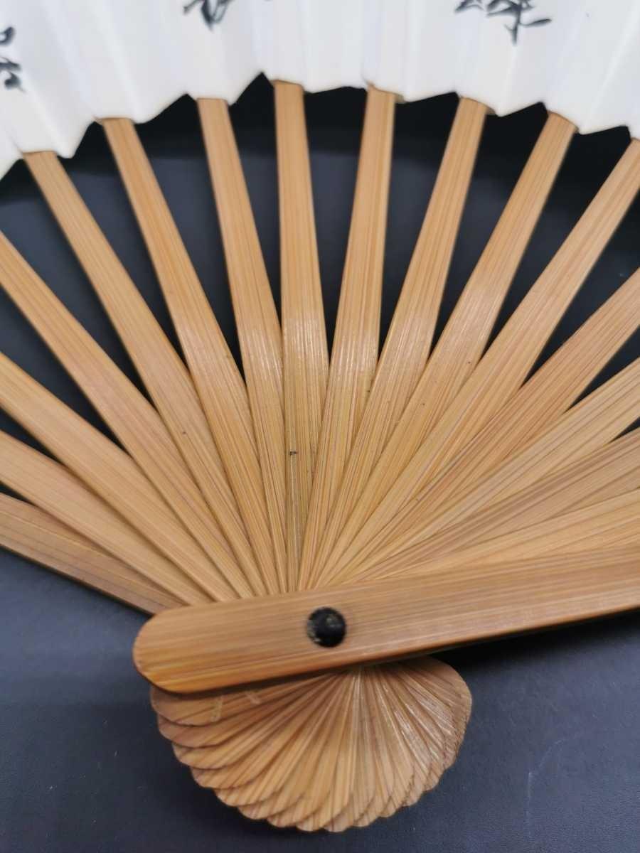 中国古美術 水墨画 書 掛軸 卷軸 掛け軸 扇子 扇面 竹扇_画像8