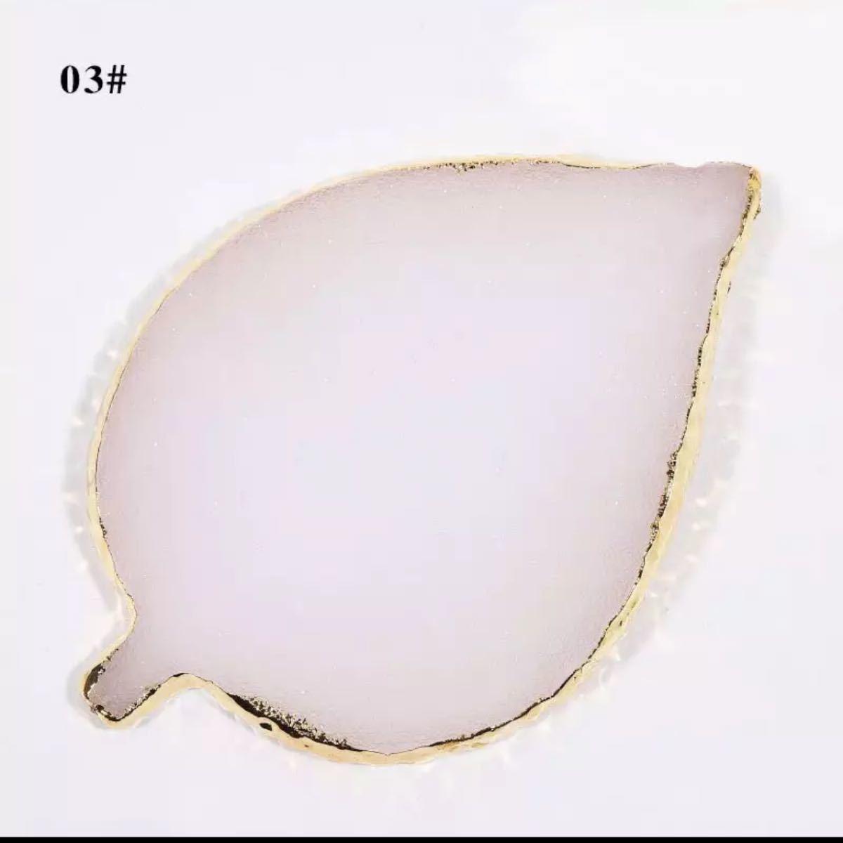 訳あり【葉っぱ型 ホワイト】ネイル パレット・プレート 大理石風
