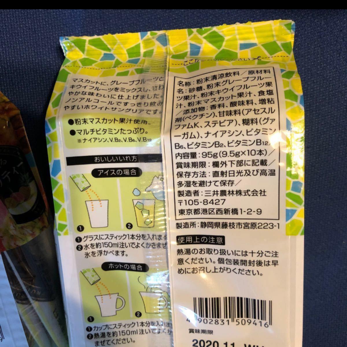 日東紅茶 フルーツティ サングリア 各10本入り計20本
