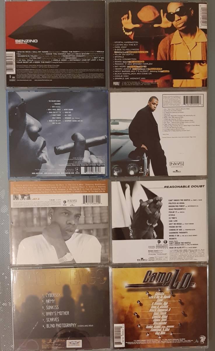 HIP HOP★CD 8枚セット★ジェイ jay エミネム lil kim Wyclef スカー リル キム デラソウル Eminem slick biz カニエ エミネム ワイクリフ