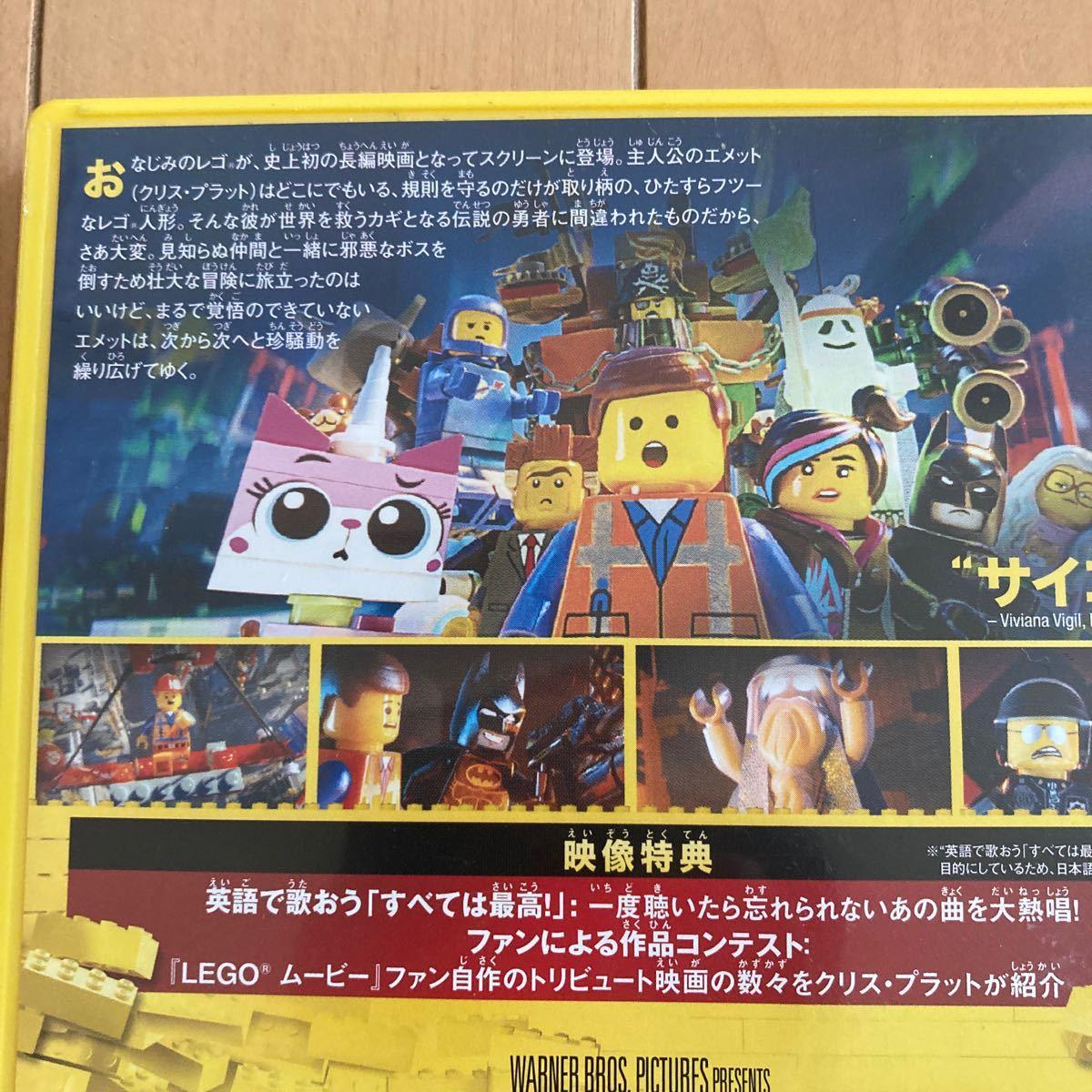 【DVD】LEGO ムービー