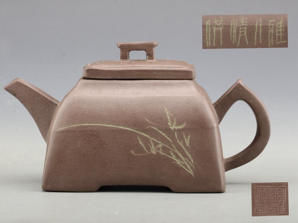 中国古玩 唐物 在銘 漢詩彫 朱泥 紫泥 茶壷 急須 煎茶道具_画像1