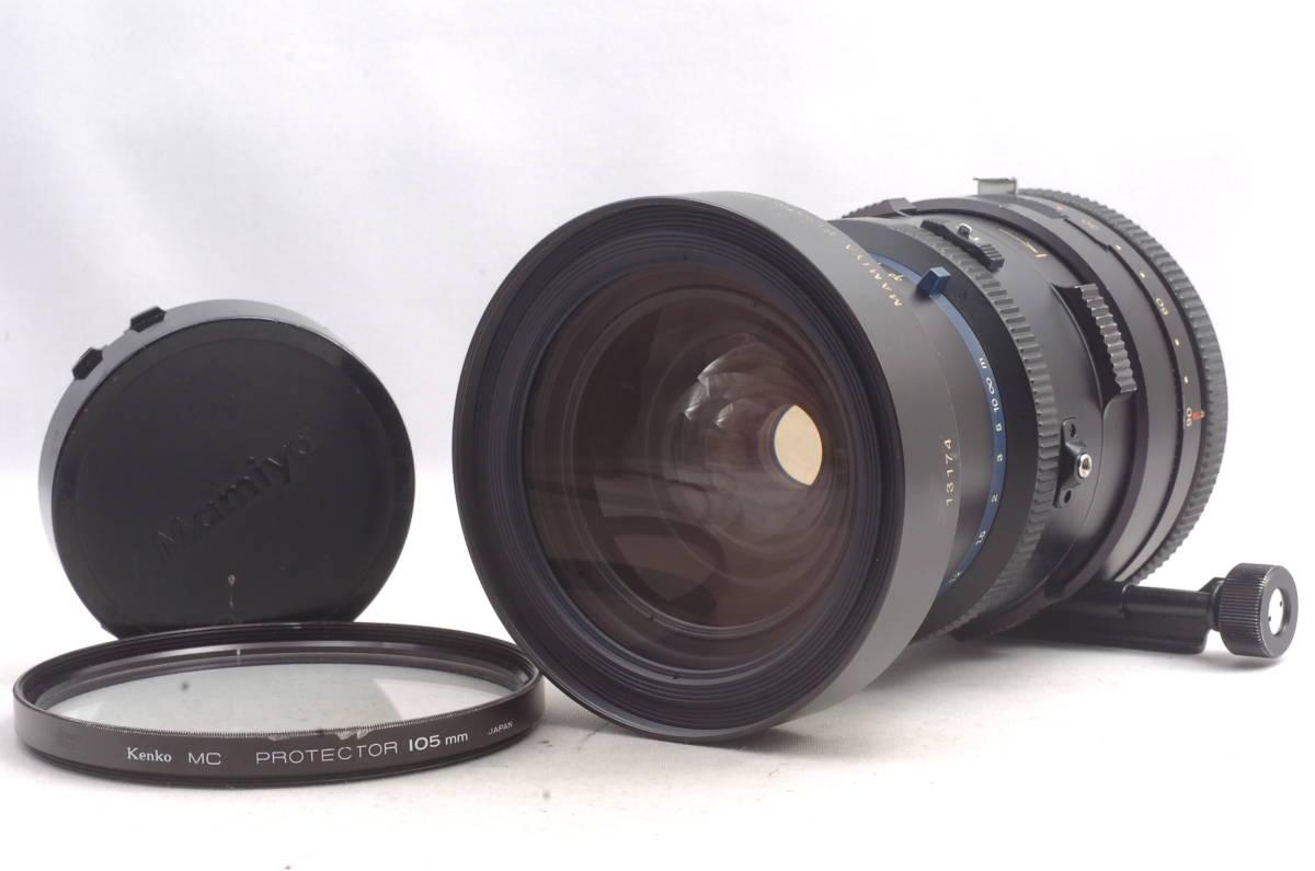 ★ 現状品 ★ 希少 ★ マミヤ セコール シフト Mamiya-Sekor Shift Z 75mm f4.5 W RZ67 中判カメラ用 単焦点 レンズ_画像1