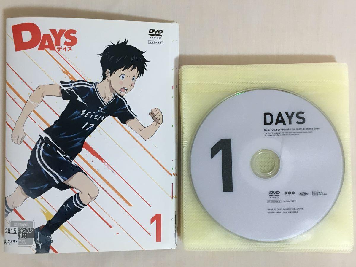 【全巻set】 DAYS デイズ 全12巻セット