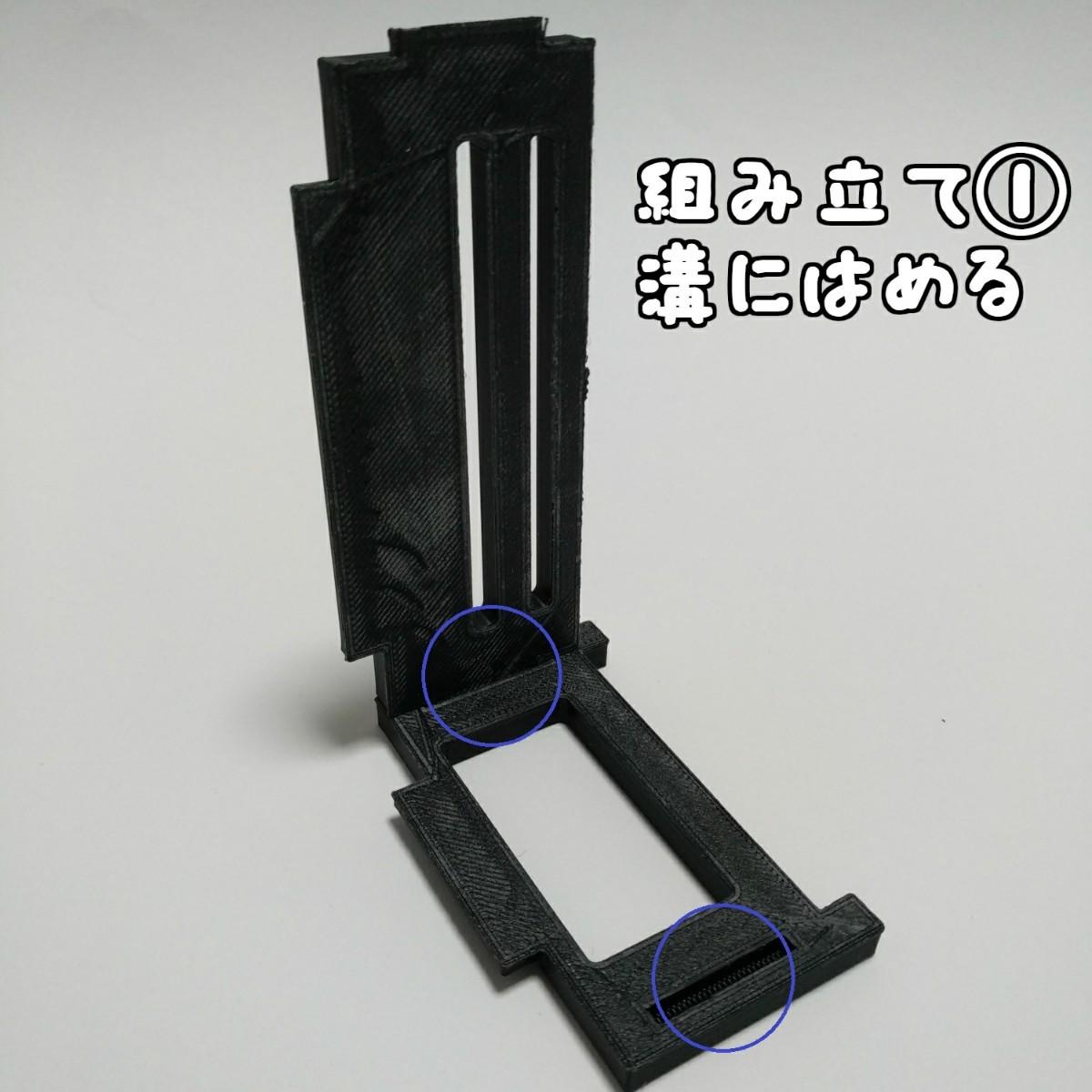 【ゲームボーイアドバンス】ゲームソフト収納ケース(青)