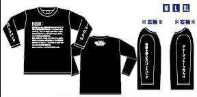 BiSH / DiCTIONARY ロングTシャツ 新品未開封 グッズ Mサイズ (検) CD DVD タオル_画像2