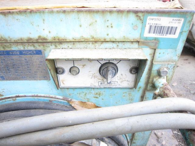 A代【石2910271 CHP3713有】高圧洗浄機 エバラ ガン新品付属 WH40 200V 3.7Kw テスト無し_画像5