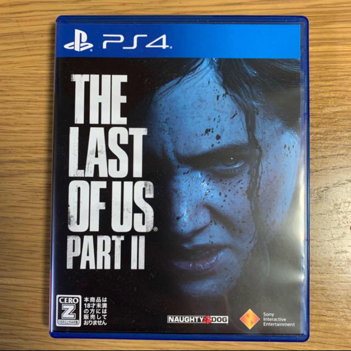 PS4 ラストオブアス2