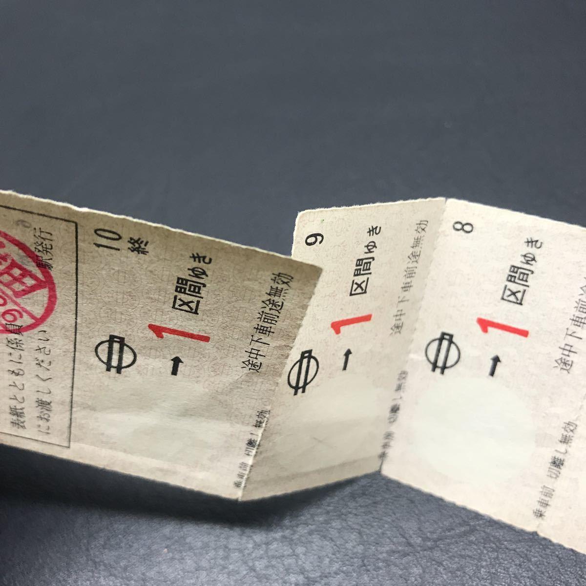 1100 昭和48年 切符 鉄道切符 地下鉄 大阪市交通局 梅田 1区回数乗車券 6枚 当時物 鉄道資料_画像9