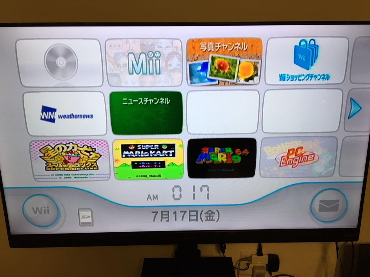 Nintendo 任天堂 Wii 本体 ホワイト N64マリオ SFCマリオカート カービィSDX PCエンジンボンバーマン DL済み 作動品 匿名配送