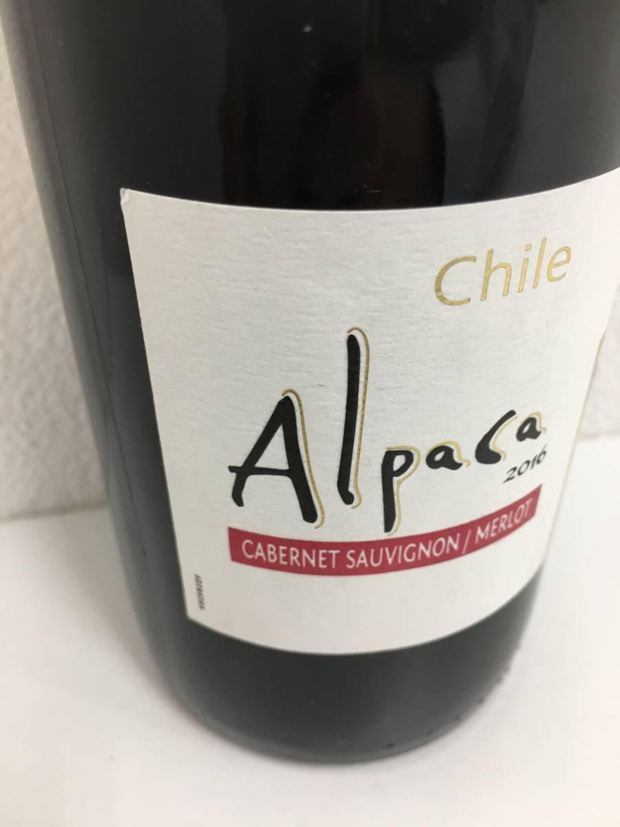 【1025】古酒 ワイン Chile Alpaca 2016年 750ml 13% アルパカ チリ産 未開栓 保管品_画像4