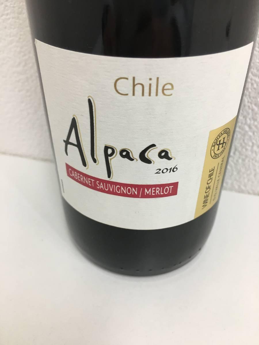 【1025】古酒 ワイン Chile Alpaca 2016年 750ml 13% アルパカ チリ産 未開栓 保管品_画像2