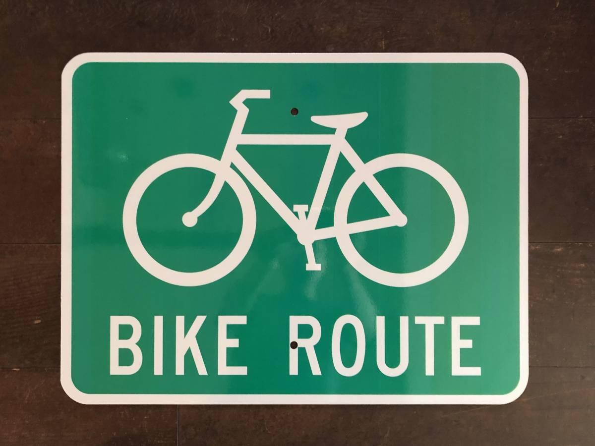 ★新品★アメリカ 道路標識 46cm×61cm BIKE ROUTE 自転車専用★SC-5★看板 ストリートサイン ロードサイン ガレージ 世田谷ベース_画像1