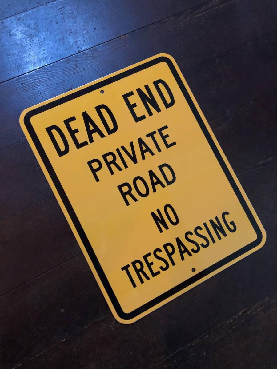 ★新品★アメリカ 看板 46cm×61cm DEAD END PRIVATE ROAD 行き止まり 私道 立入禁止★KN-4★標識 ロードサイン ガレージ 世田谷ベース_画像4