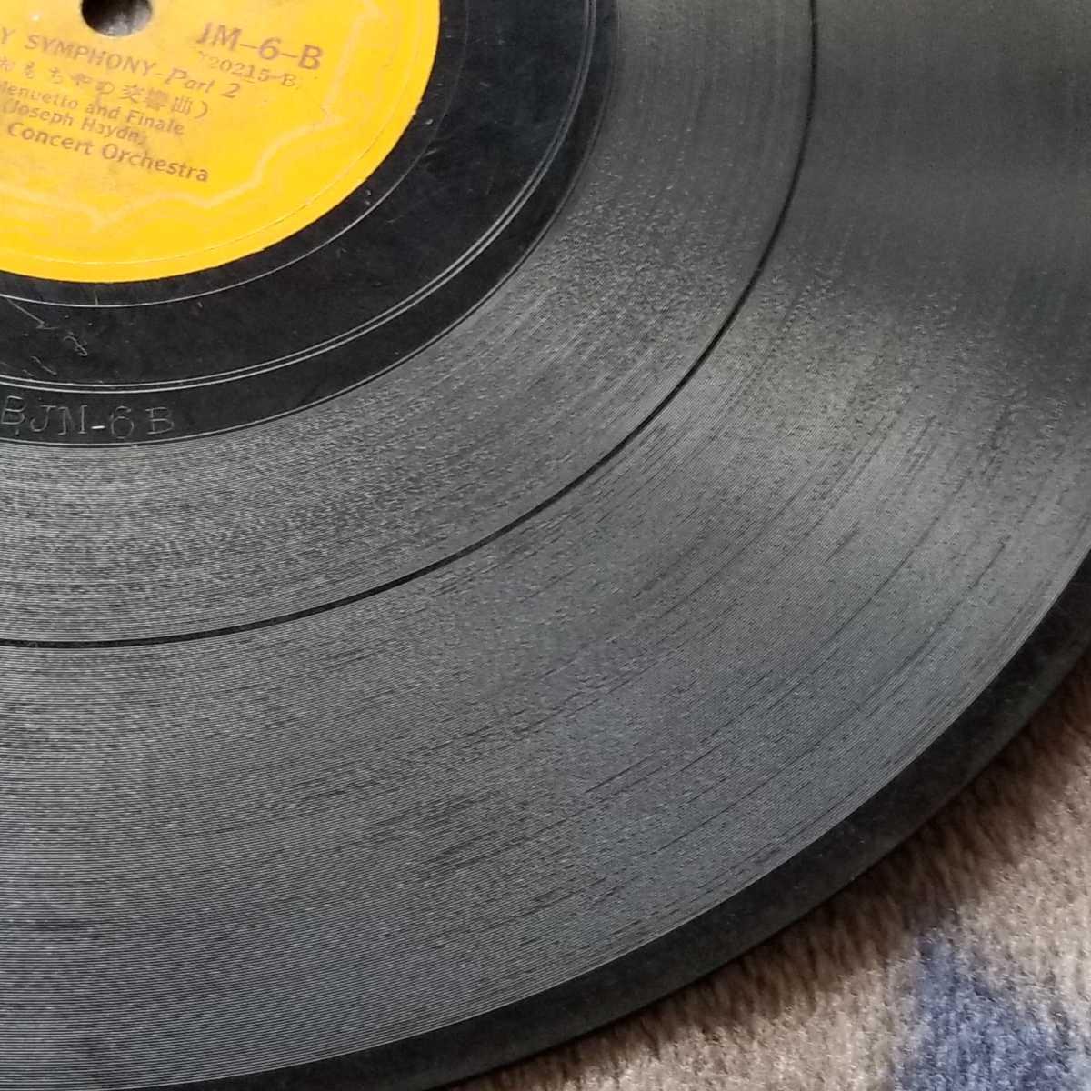 ビクター おもちゃの交響曲 上下 蓄音機SPレコード盤10インチ (25cm)※200_画像6
