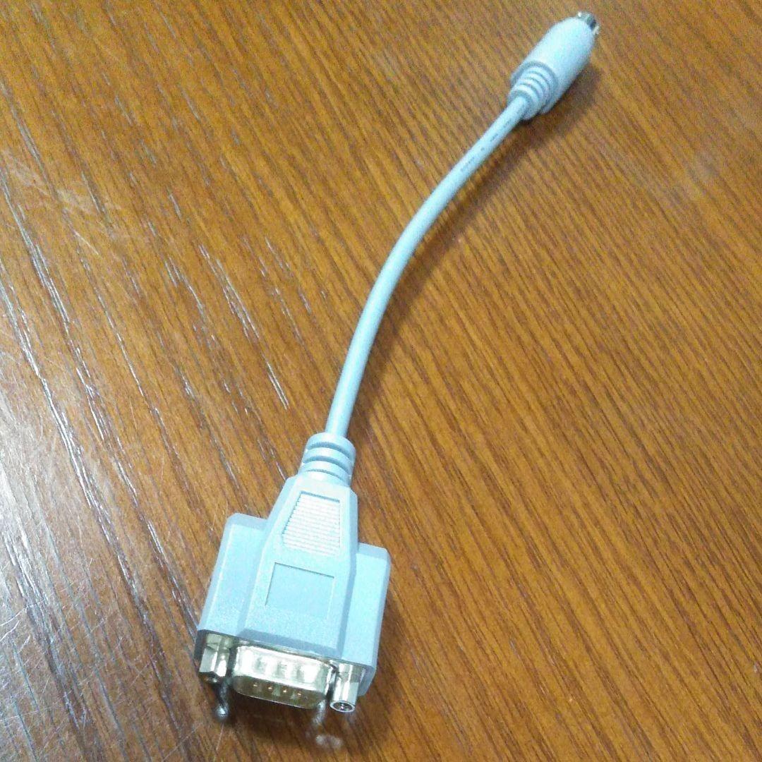旧Mac用変換ケーブル