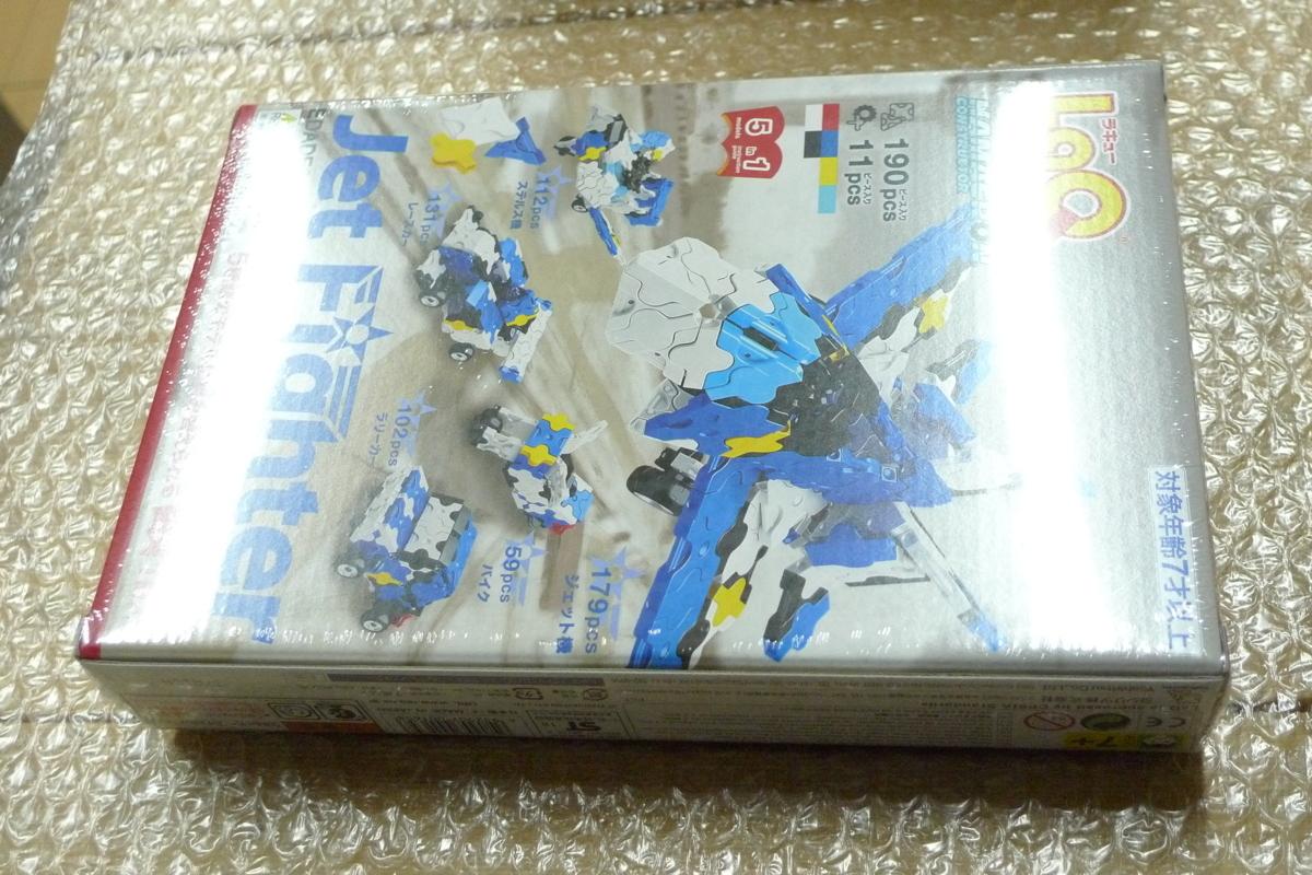 新品未開封 ラキュー LaQ ラキュー Jet Fighter_画像2