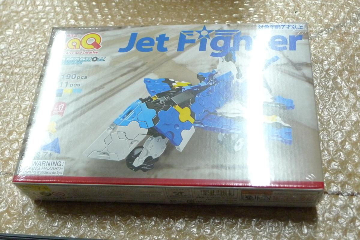 新品未開封 ラキュー LaQ ラキュー Jet Fighter_画像1