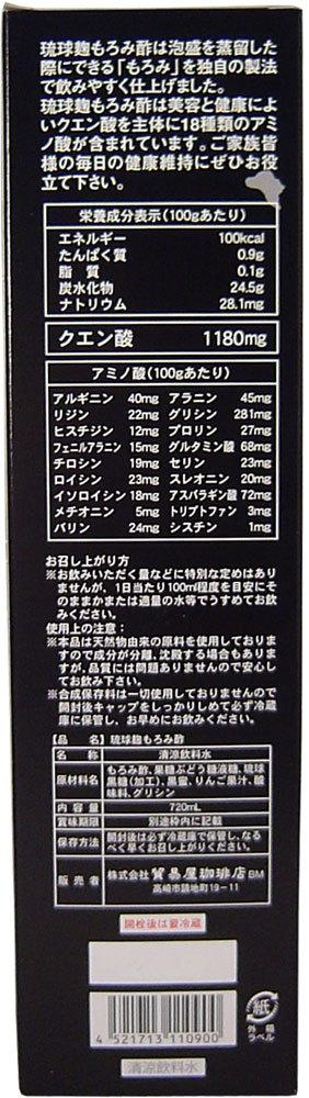 6本 琉球 麹もろみ酢 720mL 沖縄の発酵クエン酸、アミノ酸飲料です。18種類のアミノ酸、クエン酸が豊富に含まれています。_画像3