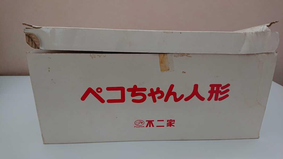 ペコちゃん人形(首ふり)☆未開封品_画像6