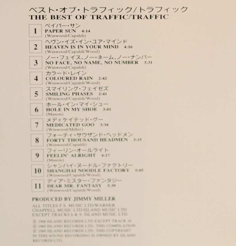 ★CD★トラフィック★THE BEST OF TRAFFIC★国内盤★帯無し★