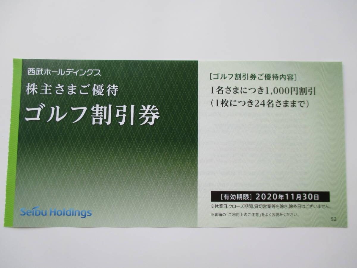 大箱根の情報