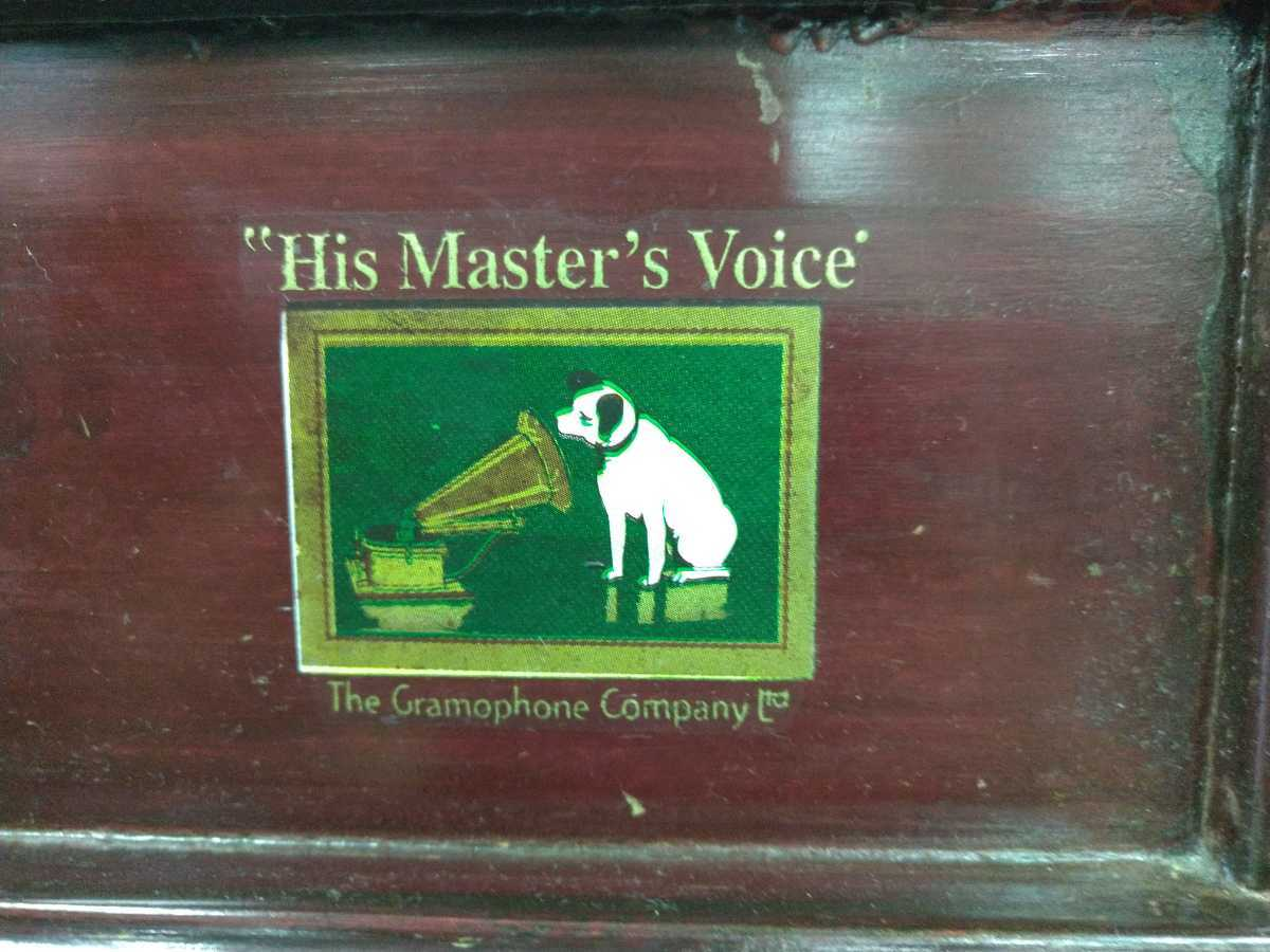 ○oレア!! ラッパ * His Master's Voice * 蓄音器 o○_画像10
