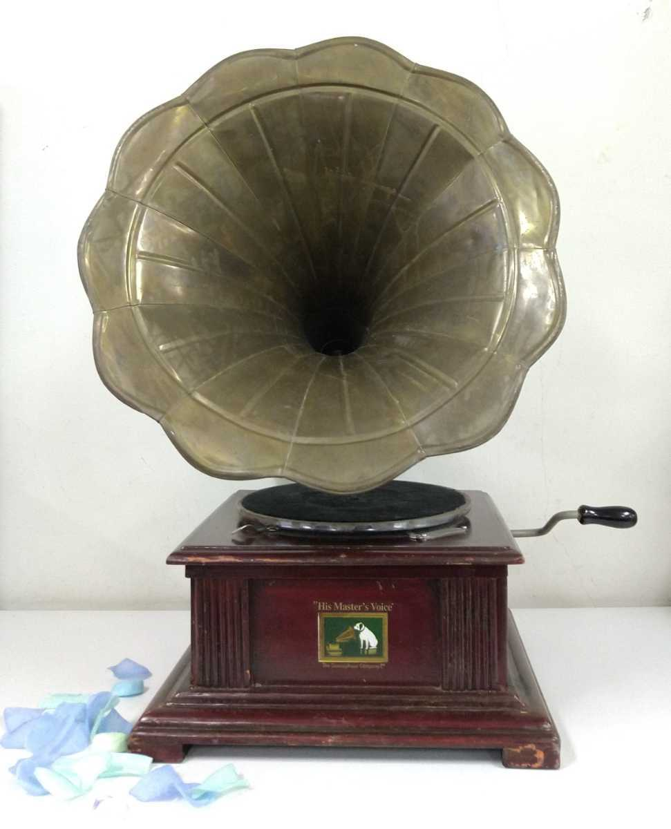 ○oレア!! ラッパ * His Master's Voice * 蓄音器 o○_画像1
