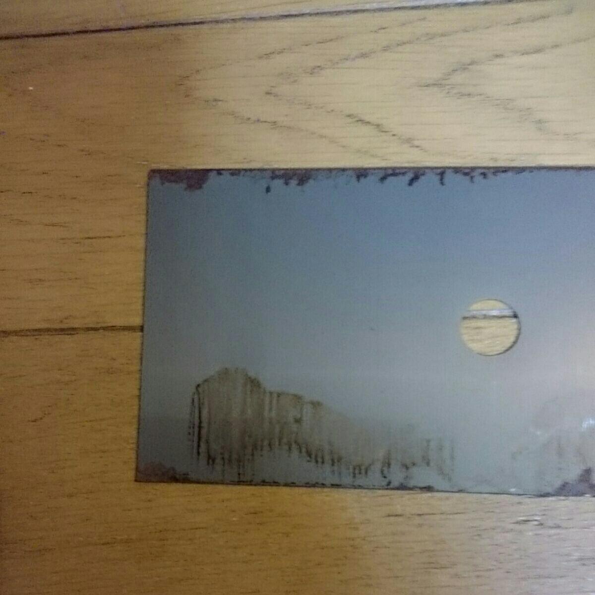 お値打ち鋼材 切板 平鋼 鋼板 鉄板 フラットバー 鉄 補強材 ストッパー 穴明き 薄板t0.5㎜ 長さ約235×75㎜ 新品 作業台 DlY等々に_画像2