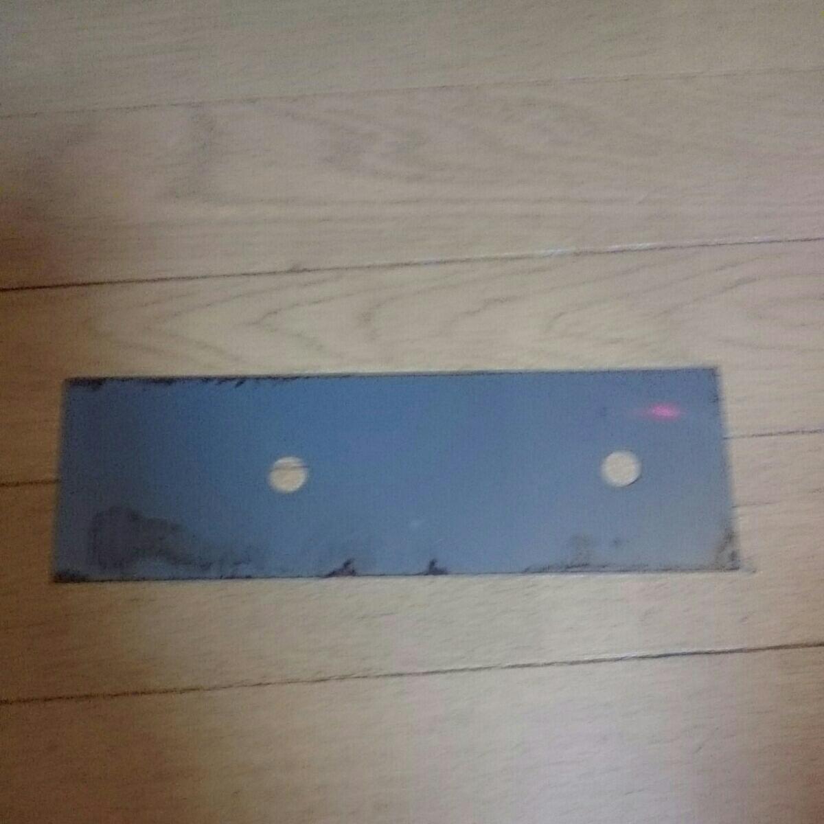 お値打ち鋼材 切板 平鋼 鋼板 鉄板 フラットバー 鉄 補強材 ストッパー 穴明き 薄板t0.5㎜ 長さ約235×75㎜ 新品 作業台 DlY等々に_画像1